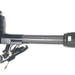 Arm Module M2