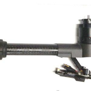 Arm Module M4